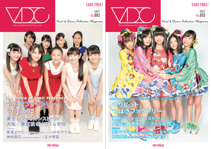 VDC Magazine 003