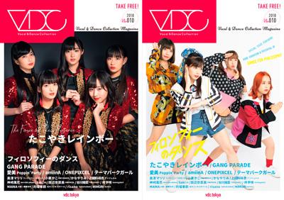 VDC Magazine 010