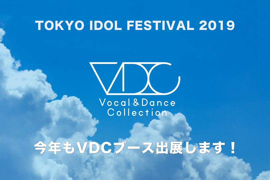 VDC TIF2019