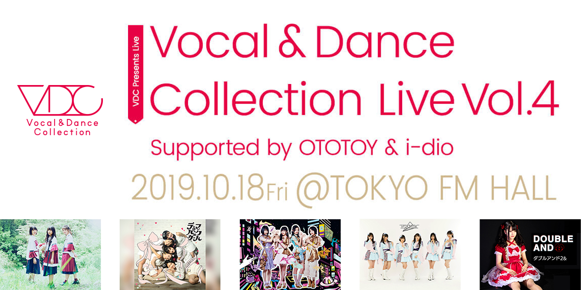 Vocal & Dance Collection