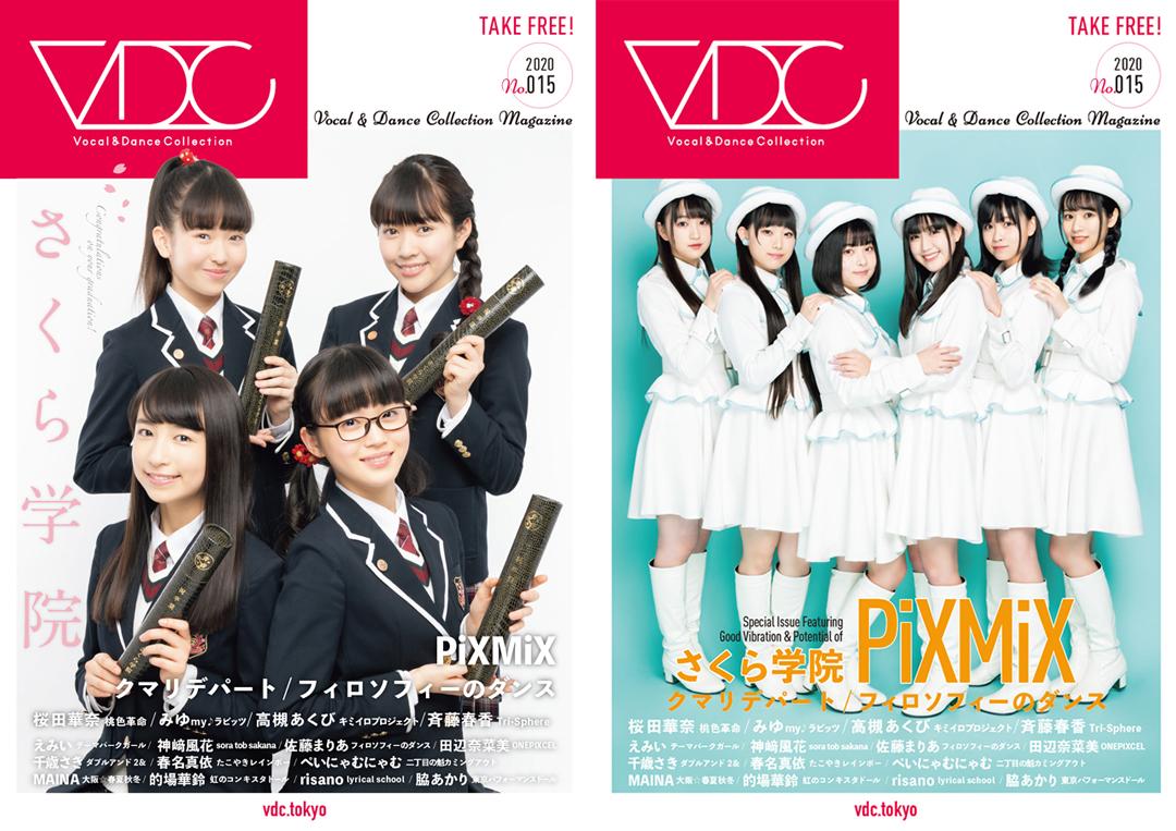 VDC Magazine 015
