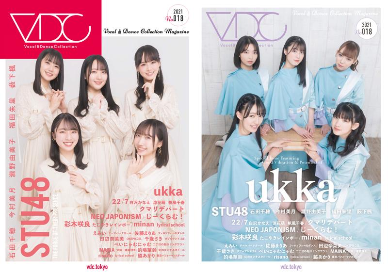 VDC Magazine 018
