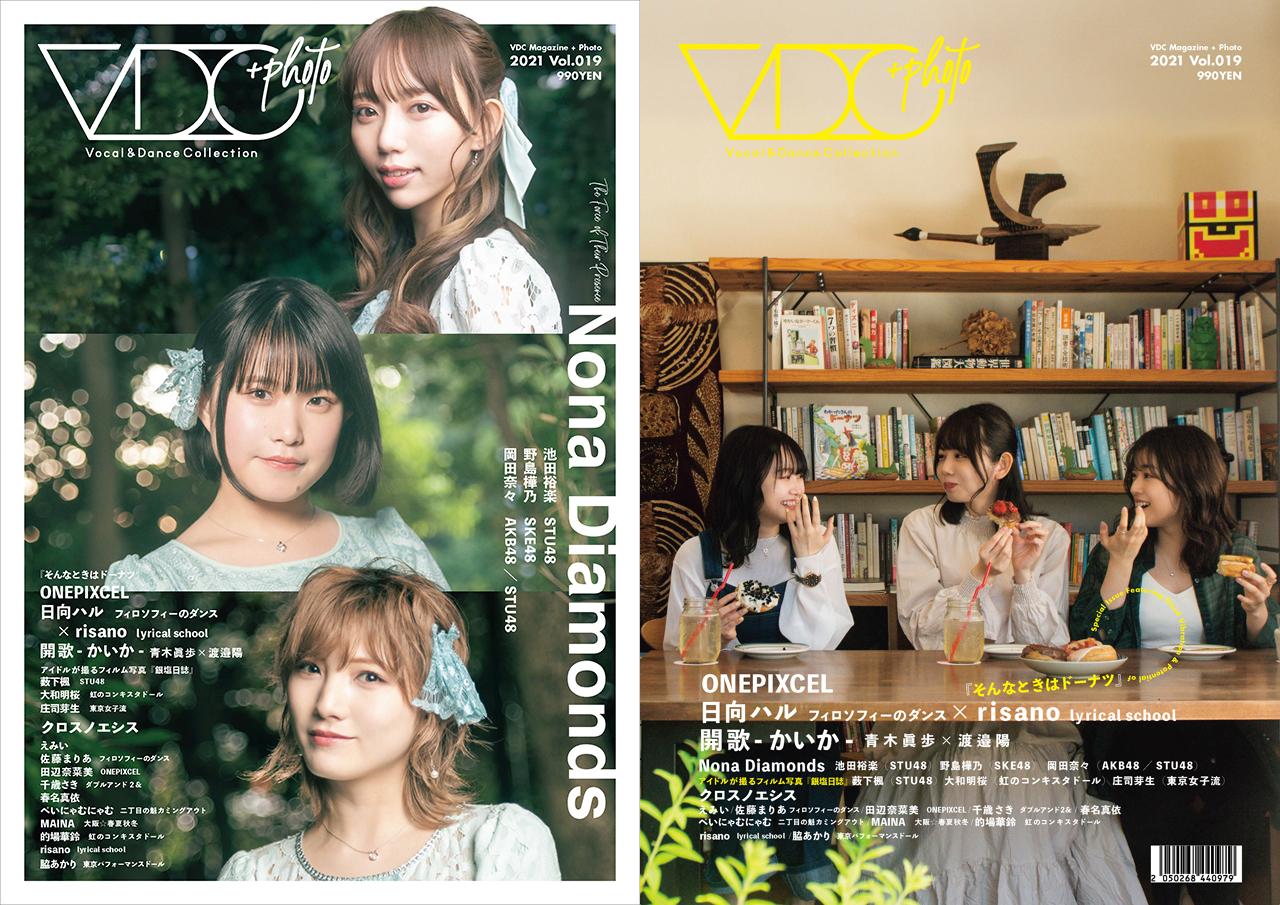 VDC Magazine plus Photo